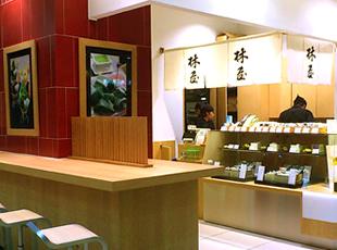 ラゾーナ川崎店
