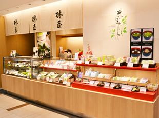 上大岡京急店