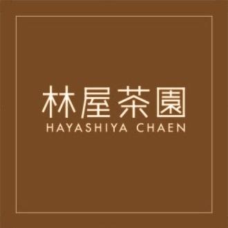 12/11 林屋茶園 目黒店がOPEN!